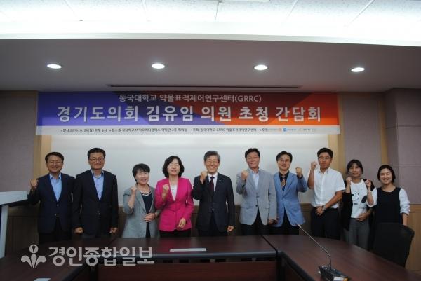 김유임 도의원 초청 간담회